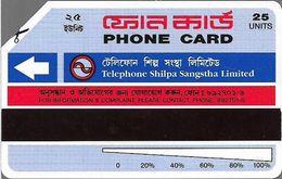 Bangladesh - Telephone Shilpa Sangstha (Urmet) - Hand Planting A Tree, 1993, 25Units, Used - Bangladesh