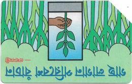 Bangladesh - Telephone Shilpa Sangstha (Urmet) - Hand Planting A Tree, 1993, 50Units, Used - Bangladesh