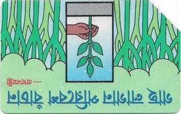 Bangladesh - Telephone Shilpa Sangstha (Urmet) - Hand Planting A Tree (1 Logo On Reverse), 1993, 100Units, Used - Bangladesh