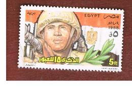 EGITTO (EGYPT) - SG 1701  - 1988  SUEZ CROSSING: SOLDIER   - USED ° - Egitto