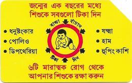 Bangladesh - Telephone Shilpa Sangstha (Urmet) - Year Of The Child, 1994, 50Units, 225.000ex, Used - Bangladesh