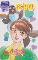 Carte Prépayée Japon - MANGA - BE LOVE - Japan Prepaid Card - BD Comics Tosho Karte - 11552 - BD