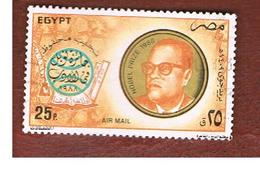 EGITTO (EGYPT) - SG 1708 - 1988  NOBEL PRIZE N. MAHFOUZ  - USED ° - Egitto