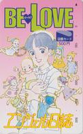 Carte Prépayée Japon - MANGA - BE LOVE - Japan Prepaid Card - BD Comics Tosho Karte - 11554 - BD