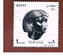 EGITTO (EGYPT) - SG 1870  - 1993 WOMAN HEAD  - USED ° - Egitto