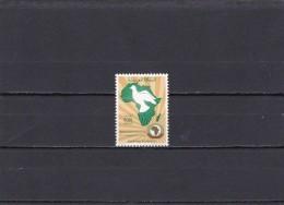 Marruecos Nº 640 - Marruecos (1956-...)