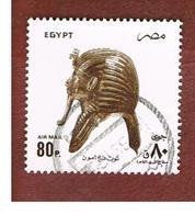 EGITTO (EGYPT) - SG 1872  - 1993 TUTANKHAMUN  - USED ° - Egitto
