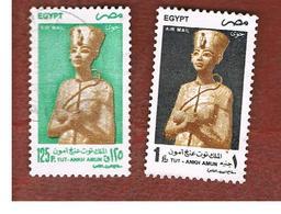 EGITTO (EGYPT) - SG 2031.2032  - 1997 TUTANKHAMUN  - USED ° - Egitto