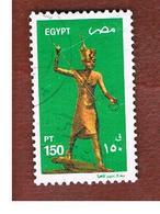 EGITTO (EGYPT) - SG 2240  - 2002 TUTANKHAMUN STATUETTE  - USED ° - Usati