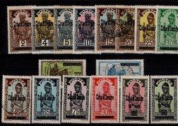 Côte D'Ivoire 1933 N° 88 à 103 Ensemble Timbres Neufs**, Timbres Neufs* Avec Charnière Et Timbres Oblitérés (16 Valeurs) - Côte-d'Ivoire (1892-1944)