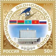Russia, 2019, Eurasian Economic Union, 1 Stamp - Ungebraucht