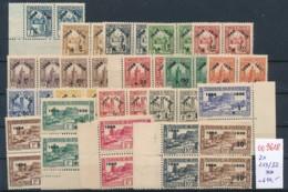 Tunesien 2x 213-32   ** - Lot....  (oo9618  ) Siehe Scan - Tunesien (1888-1955)