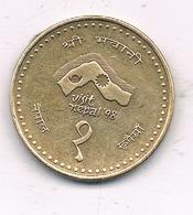 2 RUPEE  2054  NE  NEPAL /0758/ - Népal