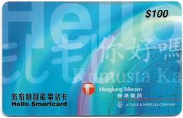 Hong Kong - HKT-C&W (Chip) - Hello Smartcard, Exp. 30.04.2000, Cn. PDAB - 100HK$, Used - Hongkong