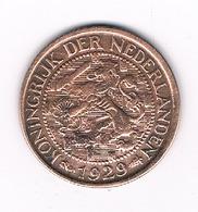 1 CENT  1929 NEDERLAND /6074/ - [ 3] 1815-… : Royaume Des Pays-Bas