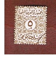 EGITTO (EGYPT) - SG 0687  -  1962 OFFICIAL STAMPS  - USED ° - Servizio