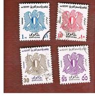 EGITTO (EGYPT) - SG O1161a.O1295  -  1972 OFFICIAL STAMPS. EAGLE  - USED ° - Servizio