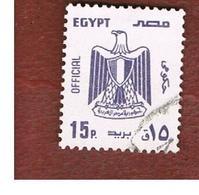 EGITTO (EGYPT) - SG O1594  -  1985 OFFICIAL STAMPS: EAGLE (20X25)  - USED ° - Servizio