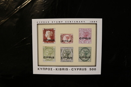 Cyprus 532 Souvenir Sheet  MNH Stamp Centennial 1980 Stamp On Stamp A04s - Unclassified