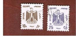 EGITTO (EGYPT) - SG O1807  -  1991 OFFICIAL STAMPS: EAGLE (17X22)  - USED ° - Servizio
