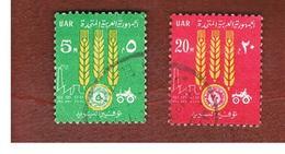 EGITTO (EGYPT) - N.C.  -  1960  REVENUE: AGRICULTURE SAVING STAMPS   - USED ° - Servizio