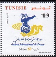 TUNISIA, 2018, MNH, INTERNATIONAL SOUSSE FESTIVAL, MUSIC, SEAHORSES, NEPTUNE, 1v - Other