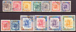 British Occupation Of Italian Colonies CYRENAICA 1950 SG #136-48 Compl.set Used CV £200 - Cirenaica