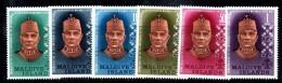 CI930a - MALDIVE MALDIVES 1962 , Yvert  N. 103/108 ***  MNH  . - Maldive (...-1965)