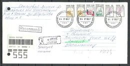 Russland RUSSIA 2006 Registered Cover Usole Samara To Estonia Train Ballett Tanz Coat Of Arms Harvesting - 1992-.... Fédération