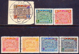 British Occupation Of ItalianColonies CYRENAICA 1950 Postage Due SG #D149-55 Compl.set Used CV £900 Sold AS IS - Cirenaica