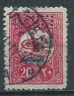 Timbre Turquie 1908 Perforé - Usati