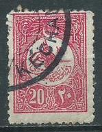 Timbre Turquie 1908 - Usados