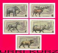 TRANSNISTRIA 2005 Ancient Fauna Extinct Prehistoric Animals Pleistocene Epoch Imperforated Self-adhesive 5v MNH - Prehistorics
