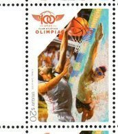 URUGUAY,2018, MNH,SPORTS, 100TH ANNIVERSARY OF CLUB ATLETICO OLIMPIA, BASKETBALL, SWIMMING, 1v - Basketball