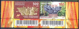 B114- Kazakhstan 2016. World War II. Way To Victory. Battle Of Moscow. Joint Issue With Russia. - Kazakhstan