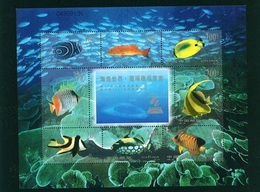 B116- Aquarium Fish. China. See Life. Marine Life. - China