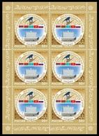 RUSSIA 2019 Sheet MNH VF ** Mi 2739 EURASIA Eurasian Economic Union Armenia Belarus Kazakhstan Kyrgyzstan FLAG 2526 - Blocs & Hojas