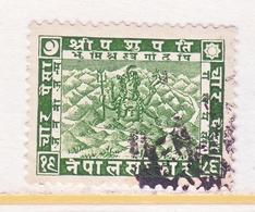 Nepal  31  (o)  SIVA - Nepal