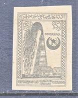 AZERBAIJAN   16   * - Azerbaidjan