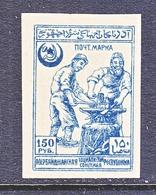 AZERBAIJAN   22   * - Azerbaïjan