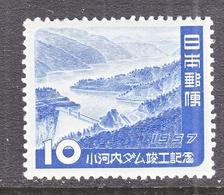 Japan 642   *  DAM - 1926-89 Emperor Hirohito (Showa Era)