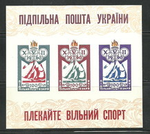 Ukraine. 1960. Exile Issue, Olympic Games, Italy, Rome. MNH OG. #1 - Sommer 1960: Rom