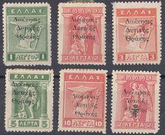 TRACIA - 1920 - Lotto Di 6 Valori Nuovi MH: Yvert 63/67 E 76. - Thrace