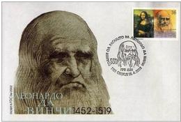 Macedonia  FDC  Science  The 550th Anniversary Of Leonardo Da Vinci Birth  Mona Lisa - Famous People