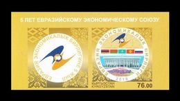 Kyrgyzstan 2019 Mih. 960B Eurasian Economic Union (lab.)(imp.) (joint Issue Kyrgyzstan-Belarus-Kazakhstan-Russia) MNH ** - Kirgisistan