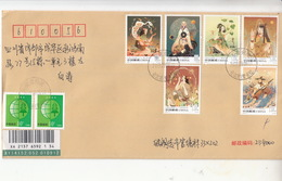 China Stamp 2019-17 Ancient Chinese Mythology II Stamps-Entired FDC - 1949 - ... Volksrepubliek