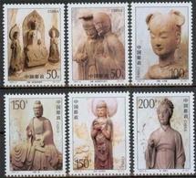 China MiNr. 2806/11 **, Skulpturen Aus Den Höhentempeln - 1949 - ... République Populaire