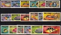 Umm Al-Qaiwain MiNr. 171/97 A ** Fische Des Persischen Golfs - Briefmarken