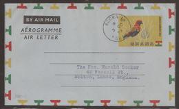 GHANA. 1959. ACCRA. FIRST DAY 6d AIR LETTER / AEROGRAMME. - Ghana (1957-...)