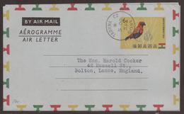 GHANA. 1959. TARKWA. FIRST DAY 6d AIR LETTER / AEROGRAMME. - Ghana (1957-...)